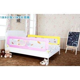 美國 MDB 系列 HAPPYMOD 樂樂 床護欄 床欄 1.8米 嵌入式16cm 掀床