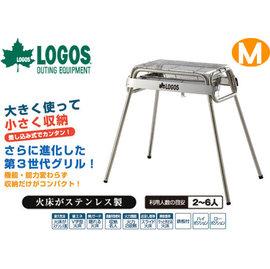 探險家戶外用品㊣NO.81064800 日本品牌LOGOS 不鏽鋼花冠筒烤爐M 中秋節 烤肉架 BBQ燒烤爐/焚火台