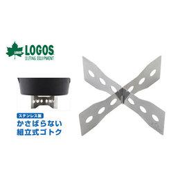 探險家戶外用品㊣NO.81062212 日本品牌LOGOS 不鏽鋼十字置鍋架 鍋蓋架 炭火架 荷蘭鍋架