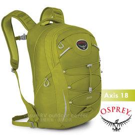 【美國 OSPREY】Axis 18 L 城市穿梭電腦背包. 24seven全天候系列後背包.電腦包.書包/出差.健行.旅行.跑步/綠