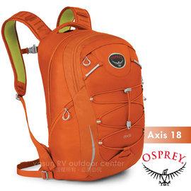 【美國 OSPREY】Axis 18L 城市穿梭電腦背包. 24seven全天候系列後背包.電腦包.書包/出差.健行.旅行.跑步/橘