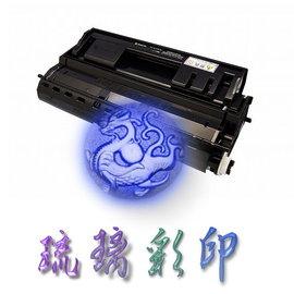 ~琉璃彩印~Fuji Xerox DP3105~黑色環保碳粉匣 空匣再製~CT350936