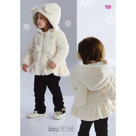 BABYKING 2240兔寶寶舖棉外套80cm~110cm