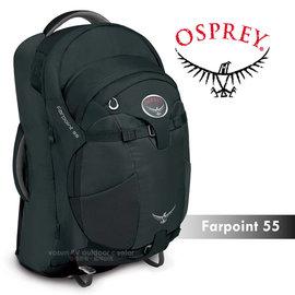 【美國 OSPREY】新款 Farpoint 55L 三用多功能子母行李箱背包(附爆音哨+筆電腦包+快拆設計).登山健行.出國旅遊/木炭灰 R