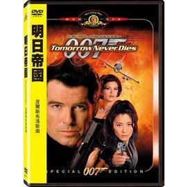 007 明日帝國 TOMORROW NEVER DIES DVD