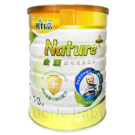 豐力富 Nature+成長奶粉1-3歲1.5kg (1罐)-好禮送