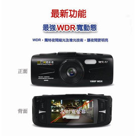MIKA錄影者MK~91 高清1080P WDR 手動變焦 G~Sensor SOS手動事