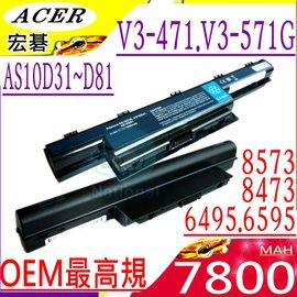 ACER電池-宏碁電池 Aspire timeline 6495TG,6595TG,8473TG 8573TG,V3-571G,V3-471G,AS10D3E,AS10D5E,超長效