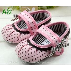 會員↘Mothercare 寶寶學步鞋 寶寶鞋 嬰兒鞋 學布鞋 兒童鞋 休閒鞋 涼鞋^(女