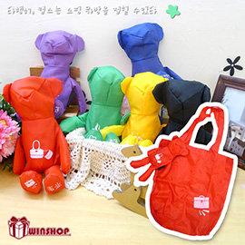 【Q禮品】A1737 幸運熊折疊購物袋/幸運熊吊飾輕便購物袋 折疊環保購物袋 牛津小熊購物袋