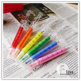 【Q禮品】B1742 針筒螢光筆/針筒造型重點筆 針管螢光筆 造型辦公螢光標記塗鴉筆重點筆