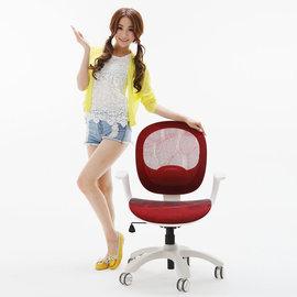 艾格 YAPI 紅色 潮流辦公椅 電腦椅 人體工學椅 美國花紋網