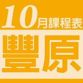 【艾佳】皮包手提盒(附貼紙)5入/組