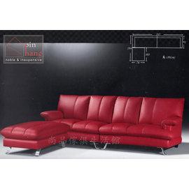 ~尚品傢俱~810~01 歐帝斯半牛皮L型沙發