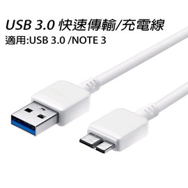 USB 3.0  傳輸 充電線 Samsung Galaxy Note 3 N7200 N