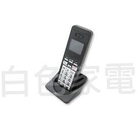 【HTT】DECT數位無線總機系統專用子機適用:UT-200D/UT-300D/UT-400D