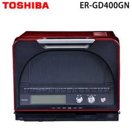 ~ 品~TOSHIBA 東芝 31公升過熱水蒸氣烘烤微波爐 ER~GD400GN ~~免