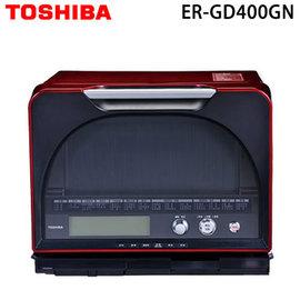 TOSHIBA 東芝 31公升過熱水蒸氣烘烤微波爐 ER~GD400GN ^~^~免 ^~