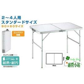 大林小草~【73180006】日本LOGOS ALCT 2FD9060折合桌9060折疊桌蛋捲桌