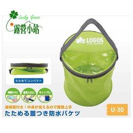 大林小草~【88230160】日本LOGOS FD大嘴口軟水桶7.5L (冰桶 飲料冰筒 水箱 水袋