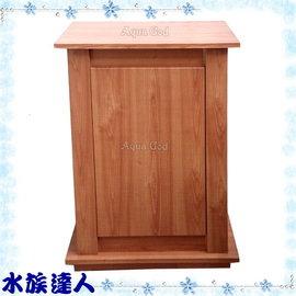 【水族達人】《二尺(62*46*83cm)方型魚缸專用木架/木櫃/櫃子.櫻桃木紋》預訂商品