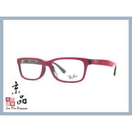 ^~RAYBAN^~ RB 5296 D 5184 外紅內黑 亞版 雷朋光學眼鏡~JPG京