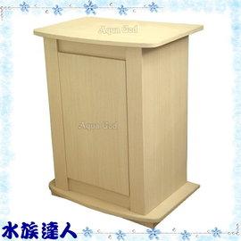 【水族達人】《二尺海灣ㄇ型魚缸專用木架/木櫃/櫃子.白橡木紋》預訂商品!