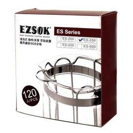 EZSOK ES~250 可拋式濾紙 120Pices