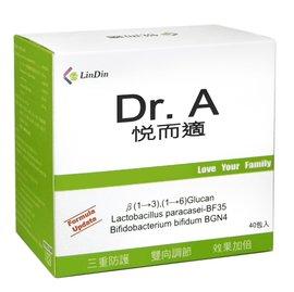 #10084 LD好菌健康館 #10084 益生菌 Probiotics : 嬰幼兒童補給