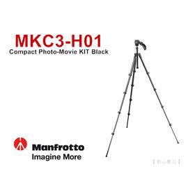 ^~ 動心 ^~  Manfrotto 曼富圖 MKC3~H01 鋁合金三腳架5節 球型雲