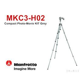 ^~ 動心 ^~  Manfrotto 曼富圖 MKC3~H02 鋁合金三腳架5節 球型雲