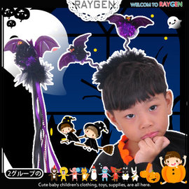 蝙蝠頭戴飾魔法棒套組/Cosplay兒童表演服裝/配件/道具【HH婦幼館】