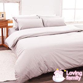 ~戀家小鋪~馬卡龍素色系列~精梳棉素色雙人床 二件枕套~岩石巧克力 ^( 639 10件^