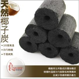 探險家戶外用品㊣4715463031510 妙管家 14.4公斤 12包天然環保椰炭 ^(