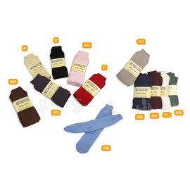 ~露營趣~中和 SNOW TRAVEL 保暖厚雪襪 長筒襪 保暖襪 兒童襪 AR~23