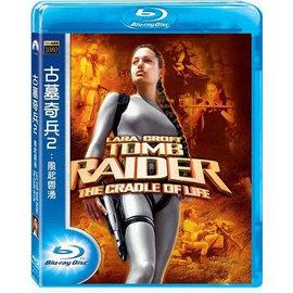 BD藍光:古墓奇兵2:風起雲湧 ^(DTS~HD^)^(Blu~ray^)Lara Cro