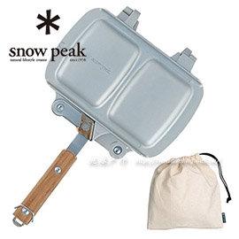探險家戶外用品㊣GR-009日本Snow Peak摺疊式三明治烤盤 雙份鬆餅夾/三明治夾/烤派夾 露營