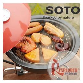 探險家戶外用品㊣ST-126RD 日本製SOTO 陶瓷煙燻鍋(紅) 煙燻料理 煙燻桶/料理筒(附溫度計)
