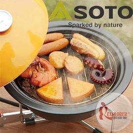 探險家戶外用品㊣ST-126YL 日本製SOTO 陶瓷煙燻鍋(黃) 煙燻料理 煙燻桶/料理筒(附溫度計)