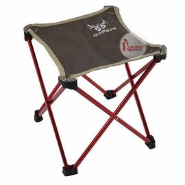 探險家戶外用品㊣GP17623 山林者GoPace MINI輕量航太鋁合金折疊凳(超耐重80kg)休閒椅 摺疊椅
