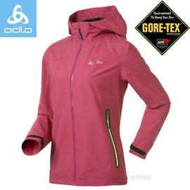 瑞士 ODLO 新款 AIR Jacket 女 Gore-tex 超輕量防水透氣外套(僅300g)風雨衣.風衣/戶外登山健行(非arc'teryx mont-bell)524451 紫