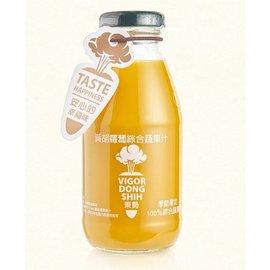 VDS活力東勢 ~ 黃胡蘿蔔綜合蔬果汁^( ^) ~~~ 季節限定^(100^%果汁含有率
