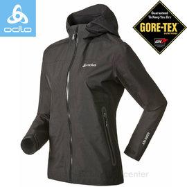 瑞士 ODLO 新款 AIR Jacket 女 Gore-tex 超輕量防水透氣外套(僅300g)風雨衣.風衣/戶外登山健行(非arc'teryx mont-bell)524451 黑