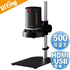 【Vitiny UM06 500萬畫素USB/HDMI雙用電子式顯微鏡 -- 可電腦自動對焦】直接在電視上觀看 最高支援1080P