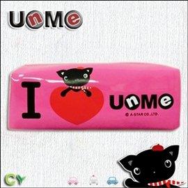 UnMe愛心粉筆袋 甜美粉