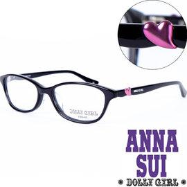 Anna Sui安娜蘇 Dolly Girl系列潮流平光眼鏡 日系黑框甜美少女愛心款•五色