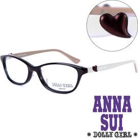 Anna Sui安娜蘇 Dolly Girl系列潮流平光眼鏡 日系波西米亞甜美少女愛心款•