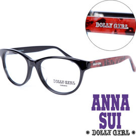 Anna Sui安娜蘇 Dolly Girl系列潮流古著平光眼鏡 日系復古印花圖騰款• 黑