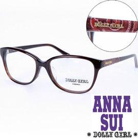 Anna Sui安娜蘇 Dolly Girl系列潮流平光眼鏡 日系復古印花圖騰款•琥珀色~