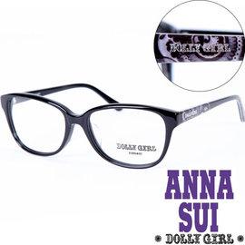 Anna Sui安娜蘇 Dolly Girl系列潮流平光眼鏡 日系復古印花圖騰款• 黑~D